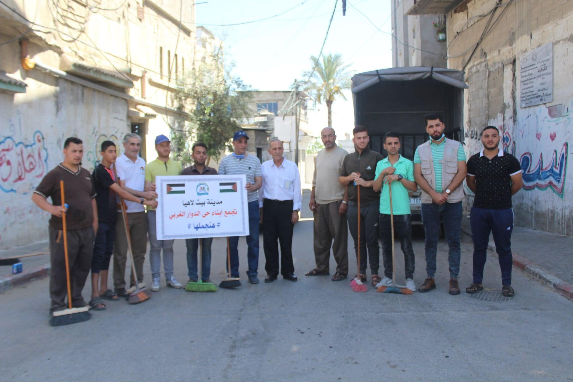 جمعية تطوير بيت لاهيا تشارك في حملة #هنجملها